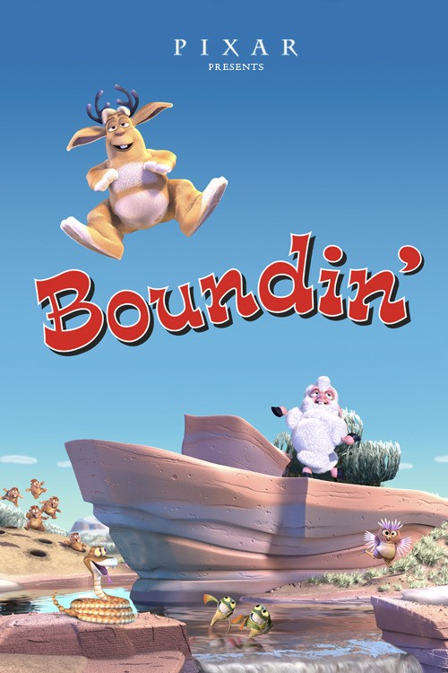 Boundin' (2003)