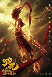 Nezha: Birth of the Demon Child (2019)