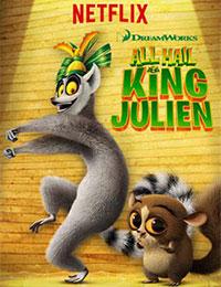 All Hail King Julien Season 2
