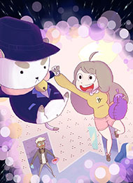 Bee and Puppycat (Short)