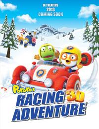 Pororo, the Racing Adventure